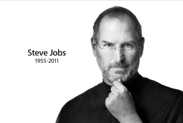 steve-jobs-memorial